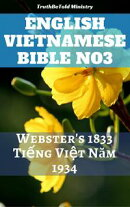 English Vietnamese Bible No3