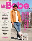 Mr.Babe Magazine VOL.03