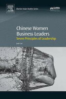 Chinese Women Business Leaders