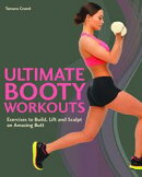 Ultimate Booty Workouts
