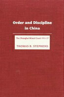 Order and Discipline in China