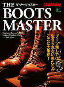 別冊Lightning Vol.112 THE BOOTS MASTER
