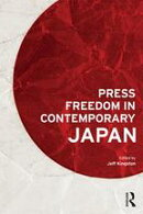 Press Freedom in Contemporary Japan