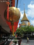 A Bangkok Temple Treasure Map: for Chinatown
