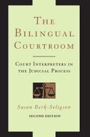 The Bilingual Courtroom