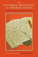 The Columbia Anthology of Japanese Essays