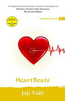 Heart Beats: HeartSpeaks Series - 4 (101 topics illustrated with stories, anecdotes, and incidents for preac…