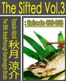 The Sifted Vol.3