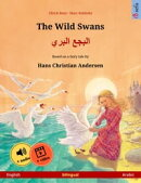 The Wild Swans ? ????? ?????. Bilingual picture book adapted from a fairy tale by Hans Christian Andersen (English ? Arabic)