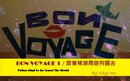 BON VOYAGE 1-Follow Sibyl To Go Travel The World