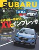 SUBARU MAGAZINE vol.10