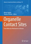 Organelle Contact Sites