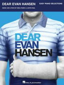Dear Evan Hansen Songbook