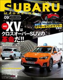 SUBARU MAGAZINE vol.09