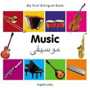 My First Bilingual Book?Music (English?Urdu)