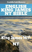 English King James NT Bible