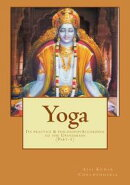 YOGAーIts Practice & Philosophy according to the Upanishads