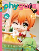 Phygure® No.9 Special Issue 02: Nendoroid 10th Anniversary Edition