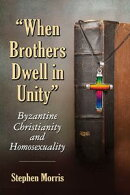 """When Brothers Dwell in Unity"""
