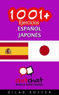 1001+Ejerciciosespa?ol-japon?s