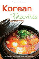 Korean Favorites: Periplus Mini Cookbooks