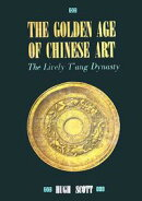 The Golden Age of Chinese Art