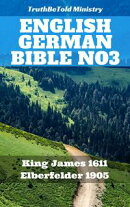 English German Bible No3