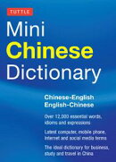Tuttle Mini Chinese Dictionary
