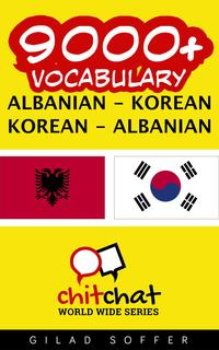 9000+VocabularyAlbanian-Korean