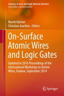 On-Surface Atomic Wires and Logic Gates