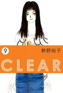 CLEAR9