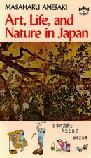 Art, Life & Nature in Japan
