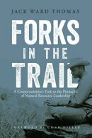 Forks in the Trail