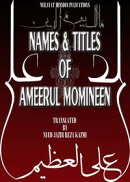 Names & Titles of Ameerul Momineen