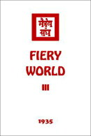 Fiery World III