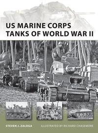 USMarineCorpsTanksofWorldWarII
