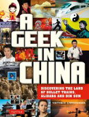 A Geek in China