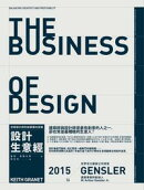 設計生意經:空間設計師的創業獲利提案 THE BUSINESS OF DESIGN : Balancing Creativity and Profitability
