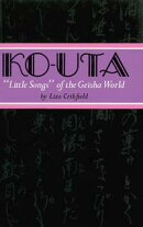 Ko-Uta: Little Songs of the Geisha World