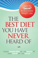 The Best Diet You Have Never Heard Of - Physician Updated 800 Calorie hCG Diet Removes Health Concerns