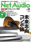 Net Audio vol.26