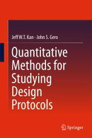Quantitative Methods for Studying Design Protocols