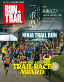 RUN+TRAIL Vol.22