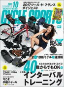 CYCLE SPORTS 2017年 10月号