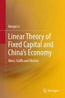 Linear Theory of Fixed Capital and China's Economy
