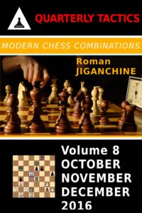 ModernChessCombinationsOctober,November,December2016