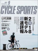CYCLE SPORTS 2017年 9月号