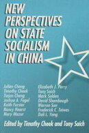 New Perspectives on State Socialism in China