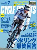 CYCLE SPORTS 2017年 2月号