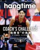 hangtime Issue.003